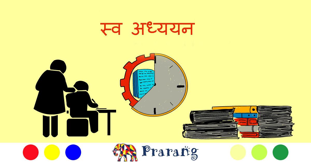 Jaunpur City Website